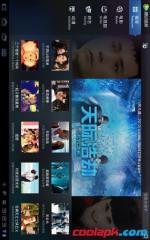 腾讯视频HD For Pad截图1