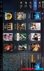 腾讯视频HD For Pad截图3
