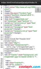 920文本编辑器:920 Text Editor截图2