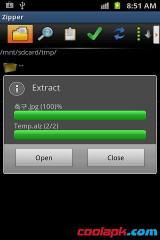 Zipper文件管理器截图3