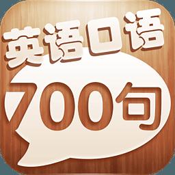 Talkpal 英语学习软件
