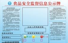 Mlands信息安全监察系统