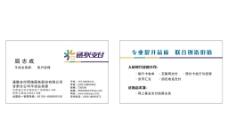 QSL通联日记卡片管理软件