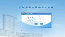 9959企业网站系统