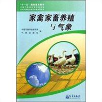 四川省家畜家禽养殖产销合同范文