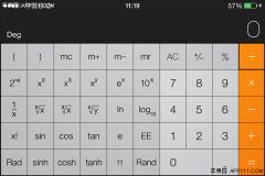 HugeCalc 超大整数完全精度快速计算器/算法库