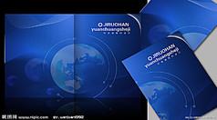 蓝色大气企业产品展示模板