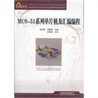 PA51 2006 中文单片机汇编
