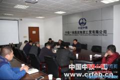 地税局党风廉政宣传教育工作联席会议制度