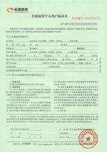 广州市房屋租赁合同范文