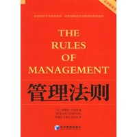 司企职工意见、建议及提案管理办法