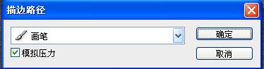 飞特企业名录搜索软件