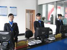 旅客服务公司建设服务文化
