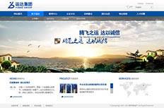 企业企业网站系统网页模板