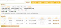 中国电信集团公司SMGP1.3短消息网关客户端