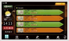 身份通信息查询系统 S60 3rd 240x320