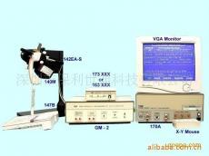 音频信号分析仪