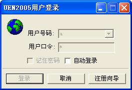 uen2005