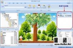 天秀设计精灵-园林设计软件