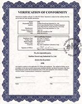 宝龙企业票据管理