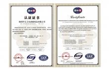 食品行业特许合同范本