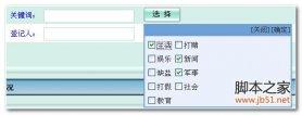 OKList网址聚合程序