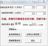 php计算器源码