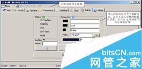 NetTank--网络流量分析工具