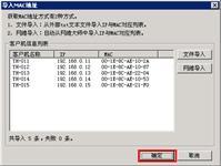 PHP获取网卡MAC地址