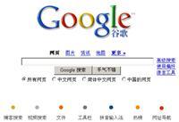 渝海Google PR值查询工具
