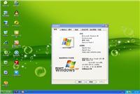 固盾电脑安全网络实名上机IC卡管理系统