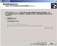 Leadersoft试卷生成系统