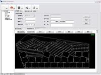 华易型材切割优化软件