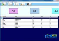 添彩利-密码管理工具LOGO