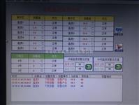 @HK设备管理系统