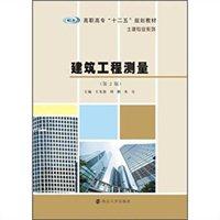 宝特普江西省建筑工程资料管理软件LOGO