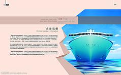 远航汽修行业管理软件