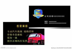东风连锁店会员储值App