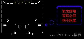 QQ空间代码站