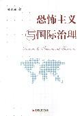 寒假社会实践报告(报社编辑部)范文 正式版