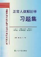 XYZ-自学考试试题汇编(法律专业)