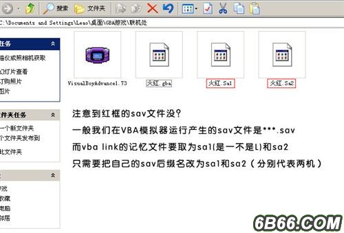 GBA_Turbo_0801c_A780