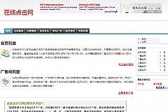 中文BUX网赚程序