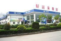 东风电脑IT公司销售与售后服务管理系统LOGO