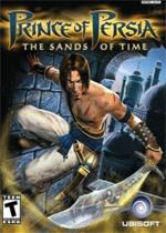 《波斯王子:时之沙》详尽图文攻略