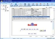 上网行为管理系统 for ISA 2006/2004