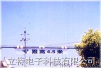 高压架空送电线路砼杆受力分析系统