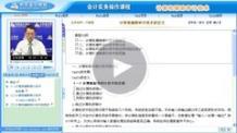 信息技术辅助学习系统