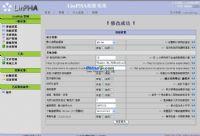 LinPHA相册系统