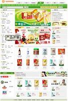 佳兴超市商场管理系统
